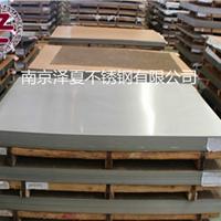 泽夏 南京不锈钢板厂家 201不锈钢薄板价格