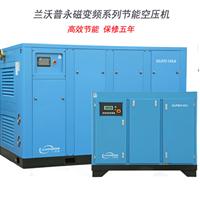 工厂空压机节能改造合同能源管理