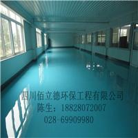 供应环氧树脂砂浆防滑地坪漆工程