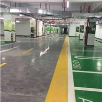 深圳地下车库划线 深圳热熔划线 深圳交通标示标线 警示线