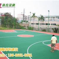 供应广州丙稀酸球场材料|悦星体育设施