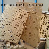 各种规格雕刻铝单板散热板