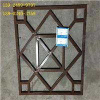 广州1.0mm吊顶激光雕刻铝板