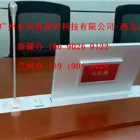 无纸化会议升降器智能无纸化办公软件功能