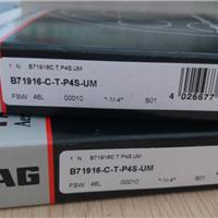 供应FAG 7208-B-MP-UA