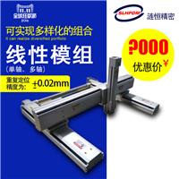 电动缸AG100直线滑台模配伺服电机