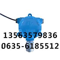 供应高稳定性沼气浓度超标报警器