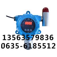 供应高稳定性丙烷浓度超标报警器