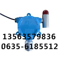 供应高稳定性瓦斯浓度超标报警器