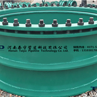 07MS101-5标准柔性防水套管工厂直销