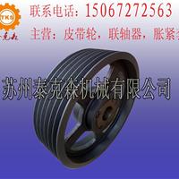 供应SPC皮带轮 C型皮带轮/行情/图片/价格