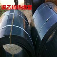 供应蒸汽管道电热熔套 接口皮子价格