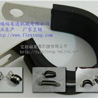 供应福莱通金属包胶管夹 车用管夹FLT-R18