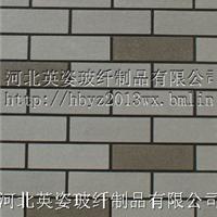 外墙装饰柔性饰面砖,软瓷首选厂家河北英姿