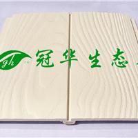 供应生态木浮雕板双75浮雕木纹纹理