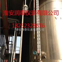 UHZ-58/FPP磁翻板液位计