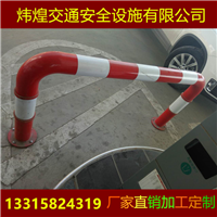 u型钢管护栏@北京u型钢管护栏厂家供应