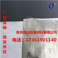 塑料卷材包装膜海运膜防锈膜编织包装布卷膜