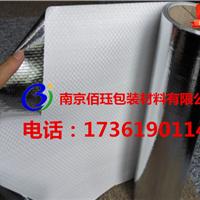南京佰珏铝箔铝塑编织膜有限公司