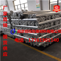 1-2米13丝14丝16丝铝塑编织膜铝箔编织膜