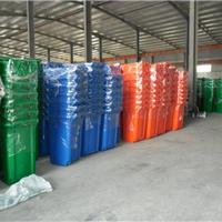 进口全新塑料PE240升垃圾桶生产厂现货批发