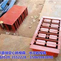 供应生产水泥砖模具