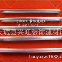 供应三角龙骨 T型铝龙骨 铝天花配件材料