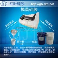 厂家销售加成型液体硅胶