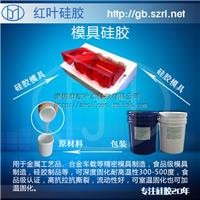 供应军用耐腐蚀环保级硅胶