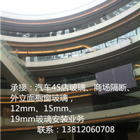 商场15mm防火、15mm超白、15mm隔断橱窗玻璃
