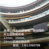 宜兴南通湖州15mm玻璃