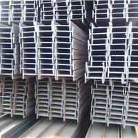 成都批发供应工字钢质量最好