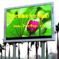 宁波恒鑫彩光电有限公司