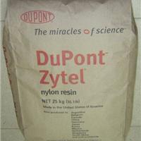 供应深圳Zytel 8018,杜邦PA66 8018