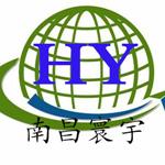 南昌寰宇环保科技有限公司
