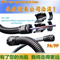 塑料波纹尼龙PA双层开口拼穿线护套阻燃PP管