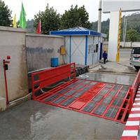 南昌工地洗车平台 工程洗车设备