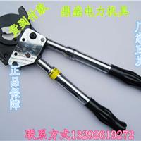 六安欧诚厂家直销棘轮电缆剪刀保质保量