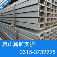 槽钢 热轧槽钢 低合金槽钢 热镀锌槽钢