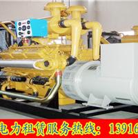 道依茨柴油发电机出租 提供短期自备发电