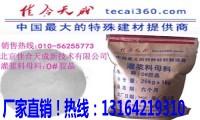 供应胶晶厂家灌浆料母料最低价格