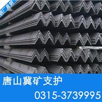 现货专供各种规格角钢机械用角钢铁搭用角钢