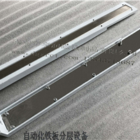 东莞享润非标定做各种不规则铁板分离设备