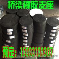 青海西宁桥梁橡胶支座减震块型号齐全齐全