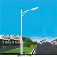 北京路灯厂家供应路灯,单双臂路灯