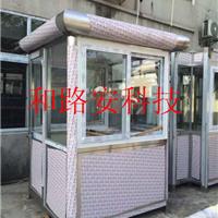 惠州大亚湾淡水不锈钢保安值班岗亭生产厂家