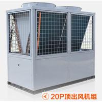 供应东莞科信20匹空气能热泵主机