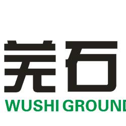 上海芜石景观工程有限公司