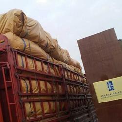 达科机电设备(北京)有限公司