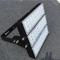 1-7模组投光灯,隧道灯外壳套件